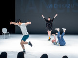 Michikazu Matsune_All Together_3_© Bernhard Müller